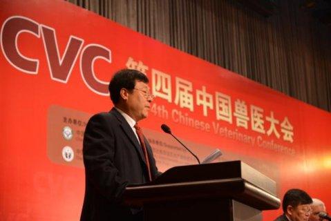中国兽医大会 的图像结果
