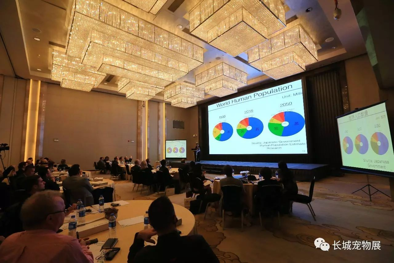 第二十一届中国国际宠物水族用品展
