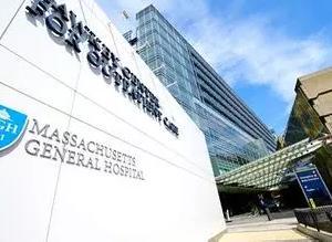 向世界最好的医院学管理:麻省总医院与梅奥诊所